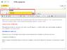 HTML редактор описания для номенклатуры в 1С