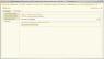Универсальный загрузчик информации из Excel файлов в 1С 8.2
