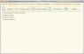 Парсер из Яндекс.Маркет в 1С 8.2