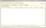 Выгрузка в ShopCMS 3.1.х\3.0 из 1С 8.2