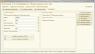 Выгрузка в JoomShopping 2.x\3.x\4.x из 1С 8.2
