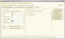 Выгрузка в PrestaShop 1.7.х из 1С 8.2