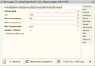 Выгрузка в OpenCart 3.х из 1С 8.2