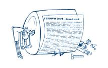 Написание технического задания