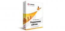 Расширение лицензии на «1С-Битрикс: Управление сайтом - Малый бизнес» 1 Доп. Сайт