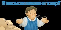"""Модуль """"МультиСклад"""" для JoomShopping"""