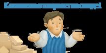 """Модуль """"Резерв"""" для JoomShopping"""